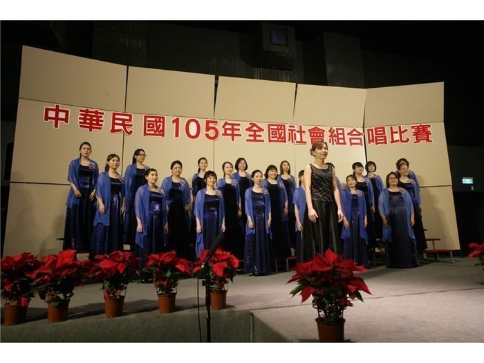 105年全國社會組合唱比賽照片集錦-女聲組-主圖
