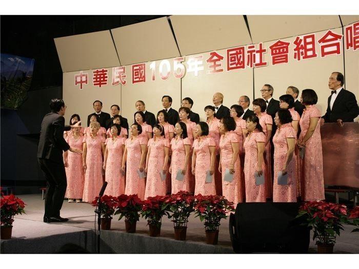 105年全國社會組合唱比賽照片集錦-混聲組-主圖