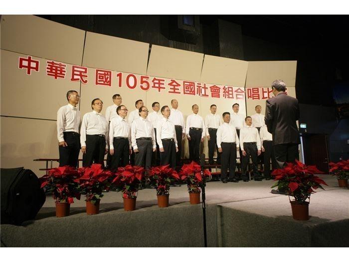 105年全國社會組合唱比賽照片集錦-男聲組-主圖