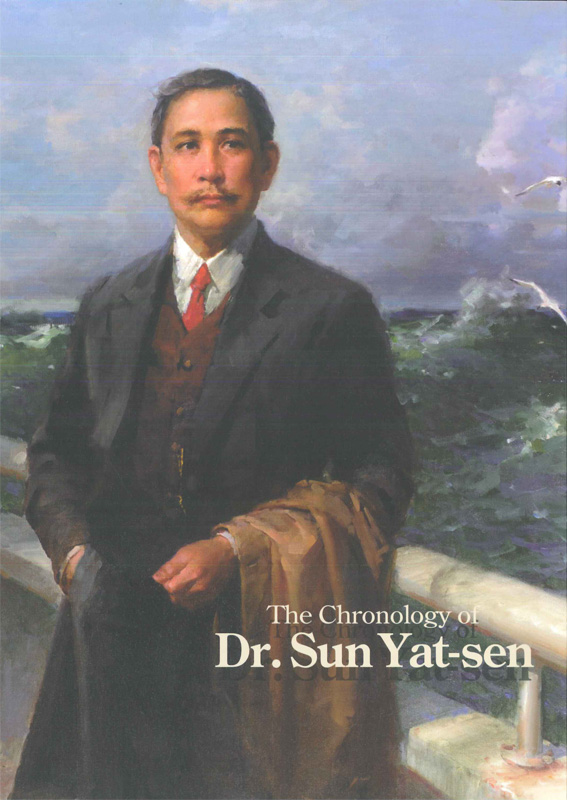 The Chronology of Dr.Sun Yat-sen