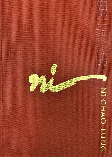 謳歌-生命的朝陽—倪朝龍回顧展