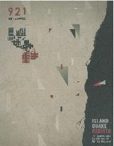 島嶼‧地動‧重生:921地震十五周年特展