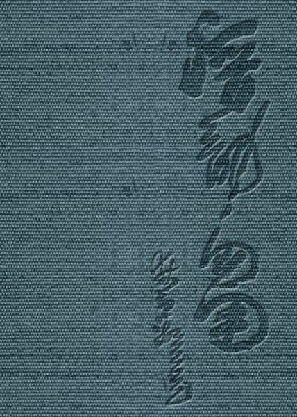 2020潛龍勿用-林章湖書畫展