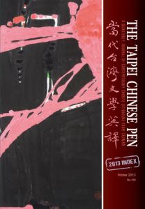 A QUARTERLY JOURNAL OF CONTEMPORARY CHINESE LITERATURE FROM TAIWAN, Winter 2013