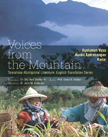 Voices from the Mountain: Taiwanese Aborigional Literature: English Translation Series