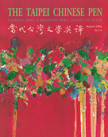 A Quarterly Journal of Contemporary Chinese Literature from Taiwan, Autumn2014