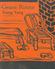 Grass Roots: Xiang Yang Selected Poems