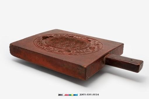 朱漆長方形雙面雕龜連錢紋帶柄粿印