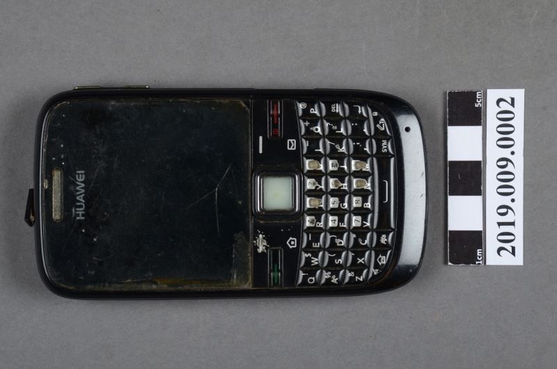 越南籍移工Tran Thach Cat 持有之Huawei手機