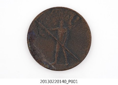 1932年洛杉機奧運參賽 紀念章