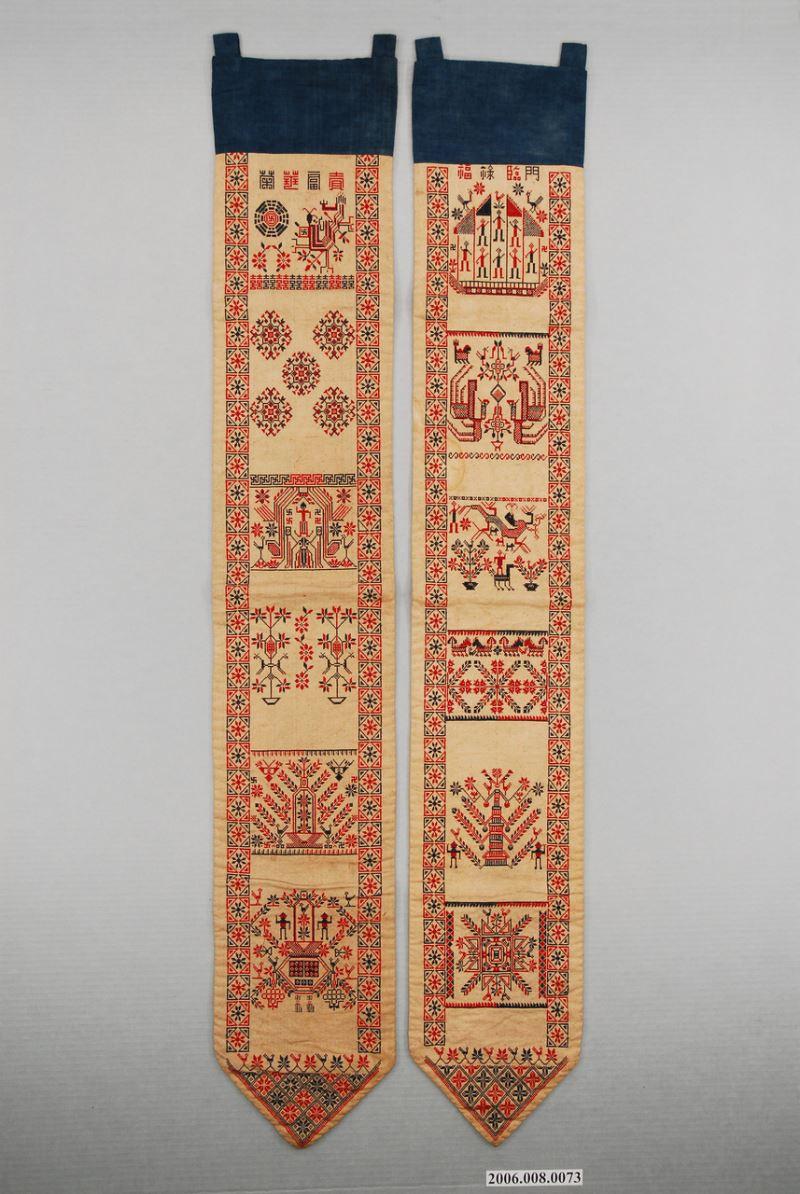 西拉雅族仿漢式劍帶
