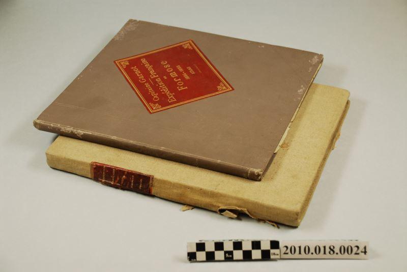 《1884-1885年法國人遠征福爾摩沙》地圖手繪稿