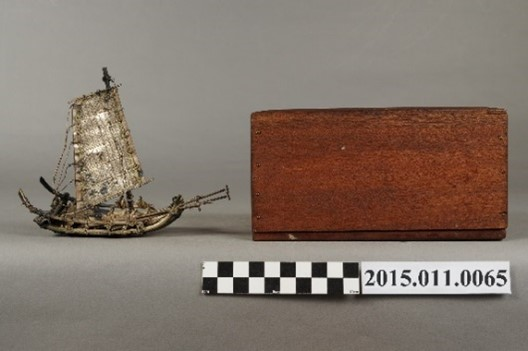 銀製竹舟號
