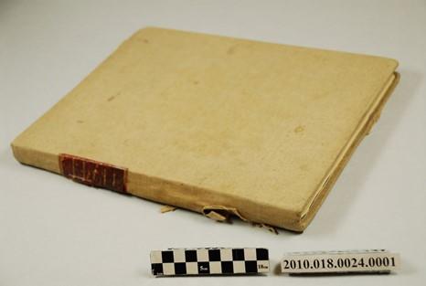 《1884-1885年法國人遠征福爾摩沙》全書手稿