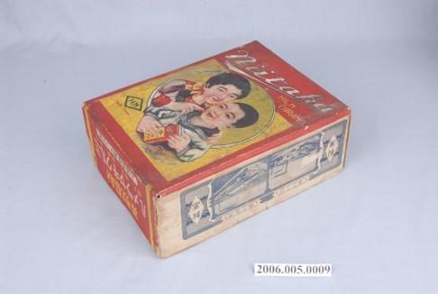 新高製菓商會製口袋盒裝牛奶糖包裝紙盒