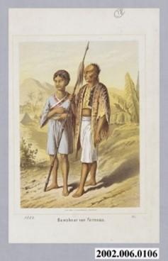 〈福爾摩沙原住民〉