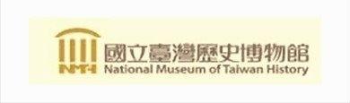 國立台灣歷史博物館-文化平權年度服務成果