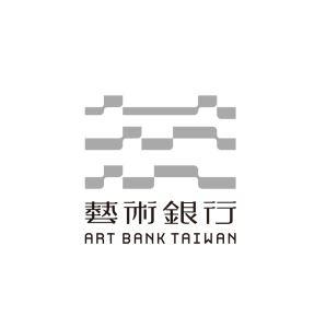 藝術銀行官網