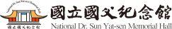 NATIONAL DR. SUN YAT-SEN MEMORIALHALL