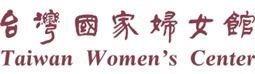 國家婦女館