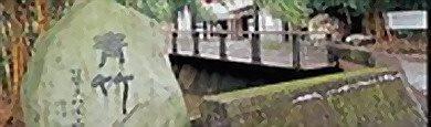 青竹竹藝文化園區[另開新視窗]