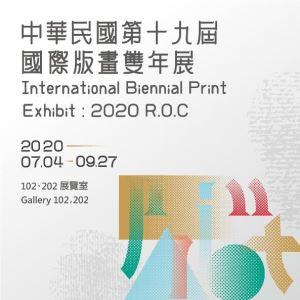 【中華民國第十九屆國際版畫雙年展】