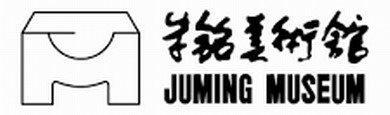 Juming Museum