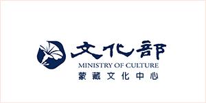 文化部蒙藏文化中心