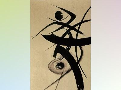 繪畫人生60年 伊藤紫虹展在臺灣