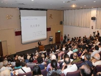 維護基本人性系列講座-臺灣的世代危機-吳子嘉