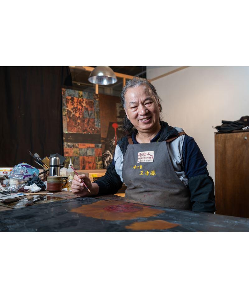王清源 Wang Ching-Yuan